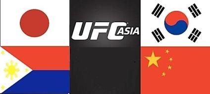 ufc_asia_logo
